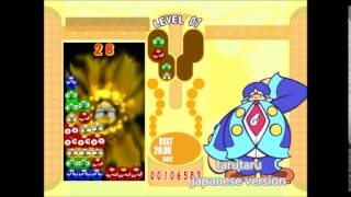 puyo pop fever voice actors comparison