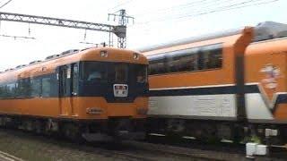 鉄道動画 近鉄電車 踏切通過 特急 12200系と30000系ビスタカー 奈良線 新大宮駅周辺  japan train Level Crossing