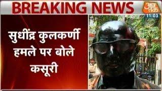 Sena Criticised For Smearing Ink On Sudheendra Kulkarni's Face