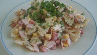 Салат с бабочками (Nudelsalat)
