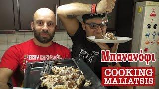 Cooking Maliatsis 53