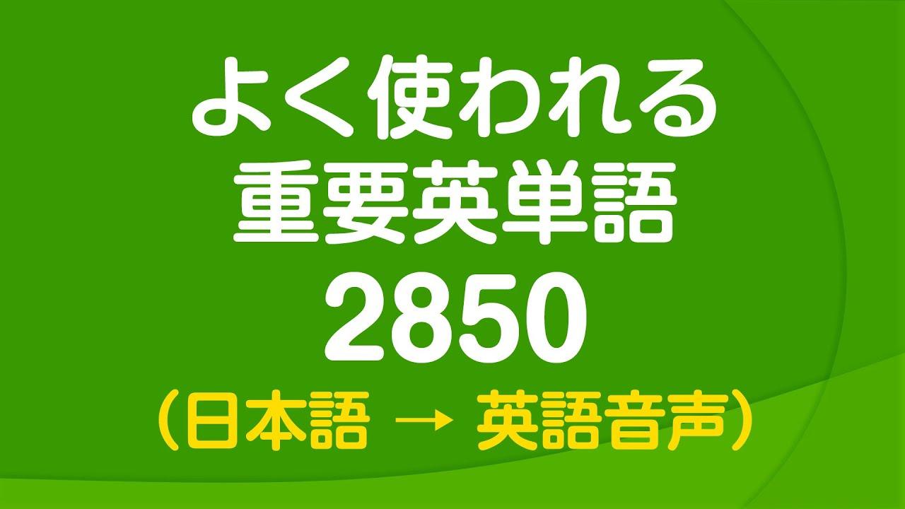 無料 館 学習 リスニング 英語