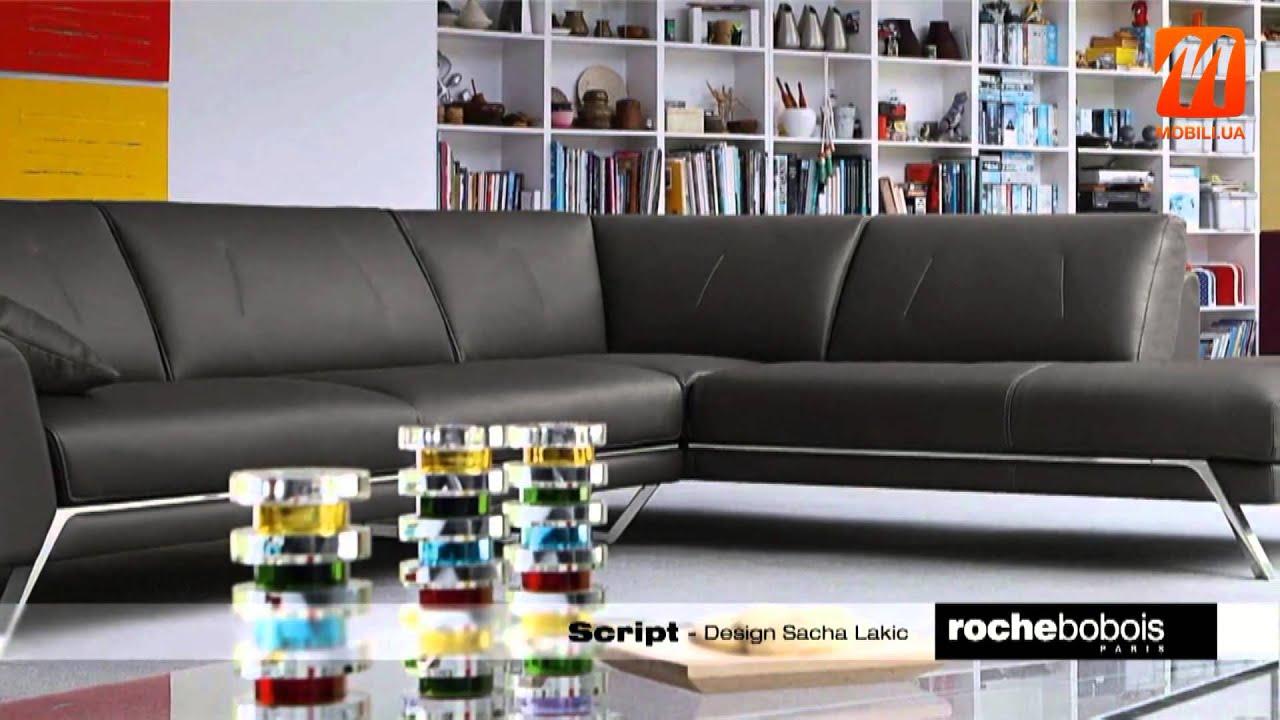 ≥ Модульные кожаные угловые диваны для офиса, дома Киев купить .
