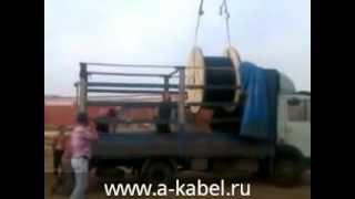 Поставка кабеля ООО