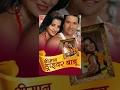 Shrimaan Driver Babu - Bhojpuri Movie