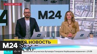 В России за сутки зарегистрировали 5 762 случая COVID-19 - Москва 24
