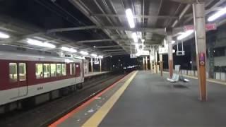 【終夜運転】近鉄5200系5204編成+1435系14355編成急行五十鈴川行き発車