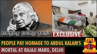 Thanthi TV Exclusive : People pay homage to Dr.A.P.J.Abdul Kalam's Mortal in Rajaji Marg spl video news 29-07-2015