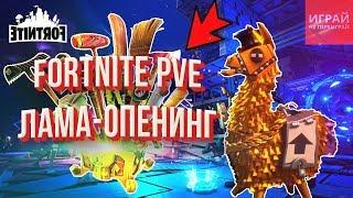 #622 Магазин на проверку - fortnite-store.ru (КУПИЛ 10.000 V-БАКСОВ!) ДОРОГИЕ СКИНЫ!