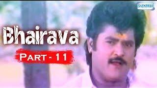 Bhairava - Part 11 Of 14 - Romantic Kannada Movie - Jaggesh