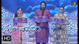 Challani raaja o chandamaama Song |Karunya, Harini,PranaviPerformance | Swarabhishekam |24thSep2017|