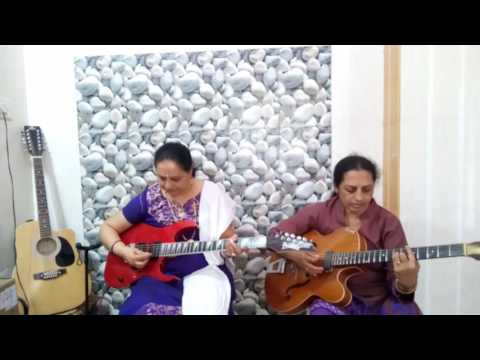 Neerinalli Aleya Ungura played by B.A. Sandhya Raman and Vidya Ashok Kumar