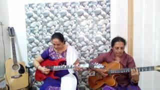 Neerinalli Aleya Ungura played by B.A. Sandhya Raman and Vidya Ashok Kumar