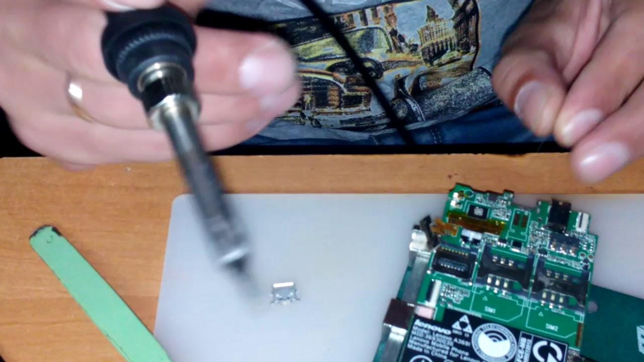 BL203 аккумулятор для Lenovo A369i - YouTube
