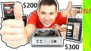 Budget Gaming PC 2018, PS4 Pro killer PC Build, Students Switch from PS4 to PC! NOW!