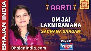 om Jai Laxmi Ramana, Swami Jai Lakshmi Ramana - Aarti - Sadhna Sargam - Satyanarayan Aarti