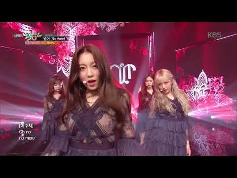 뮤직뱅크 Music Bank - 넘어(No More) - 유니티(UNI.T).20180608