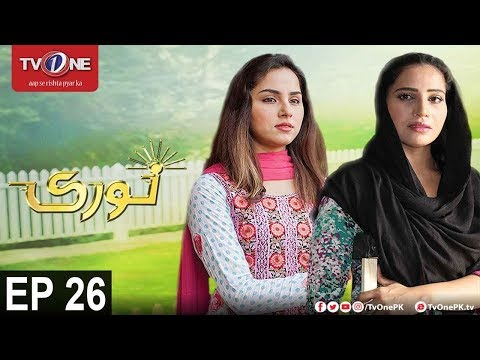 Noori | Episode 26 | TV One Drama | 30th November 2017