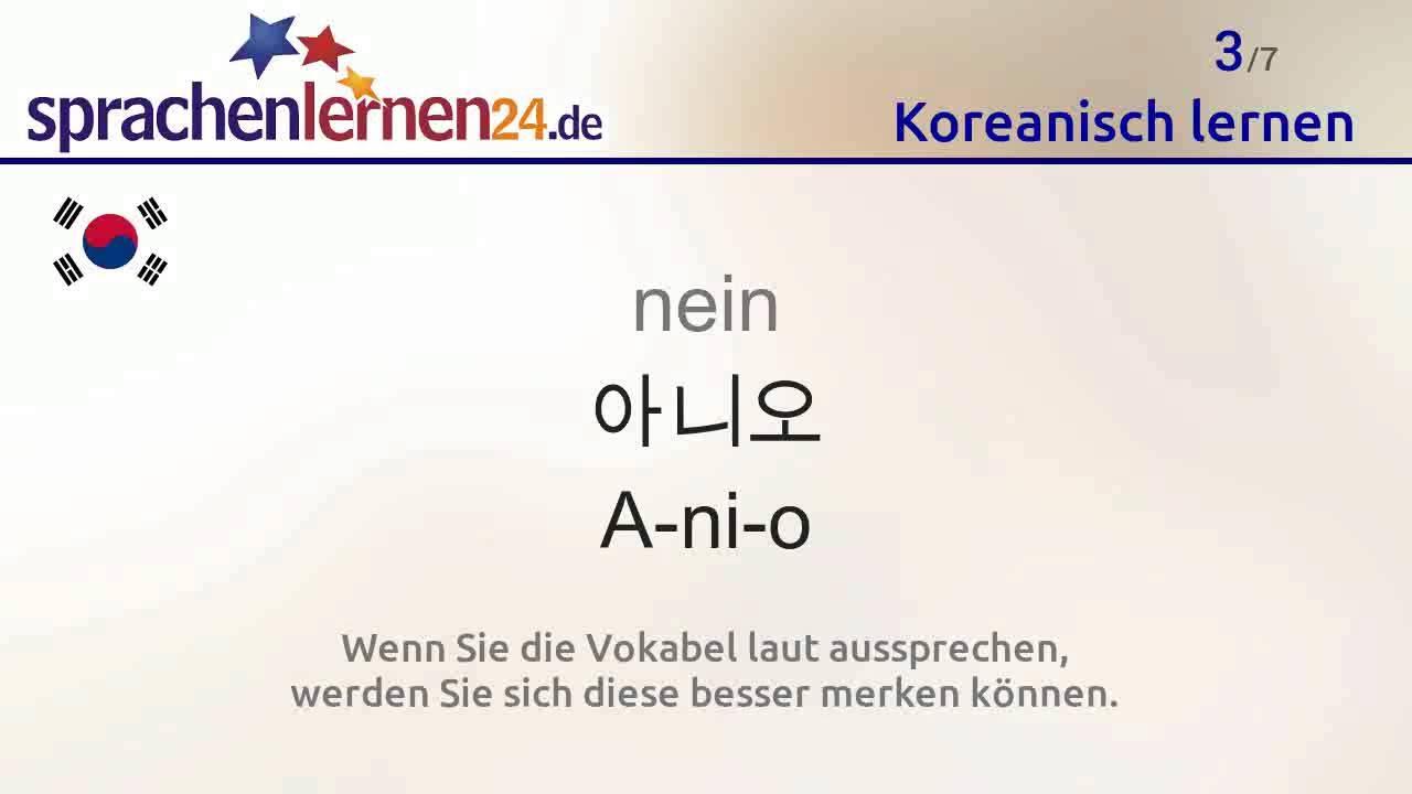 Lernen Sie Die Wichtigsten Wörter Auf Koreanisch