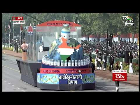 Dept of Biotechnology Tableau   Republic Day Parade 2021