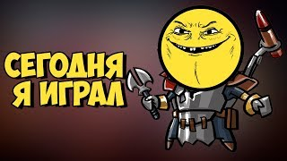 видео Кто контрит Клокверка