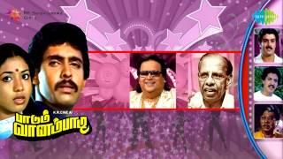 Paadum Vanampadi | Tamil Movie | Vaazhum Varai song