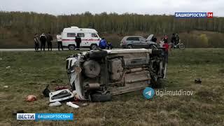 В Башкирии насмерть разбился водитель Ларгуса его пассажиров увезли на скорой ВИДЕО