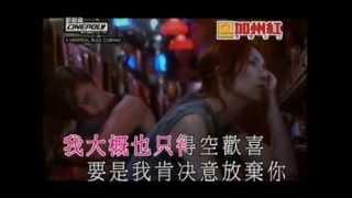千嬅's beautiful song.