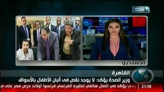 نشرة العاشرة من القاهرة والناس 11 يناير