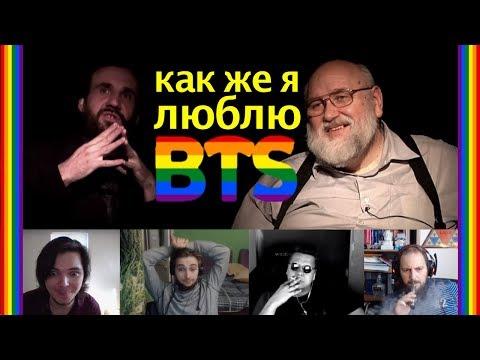 Критика Храброва в гостях у Бояршинова, Маргиналом, Апостолом, Василом, Бибнем