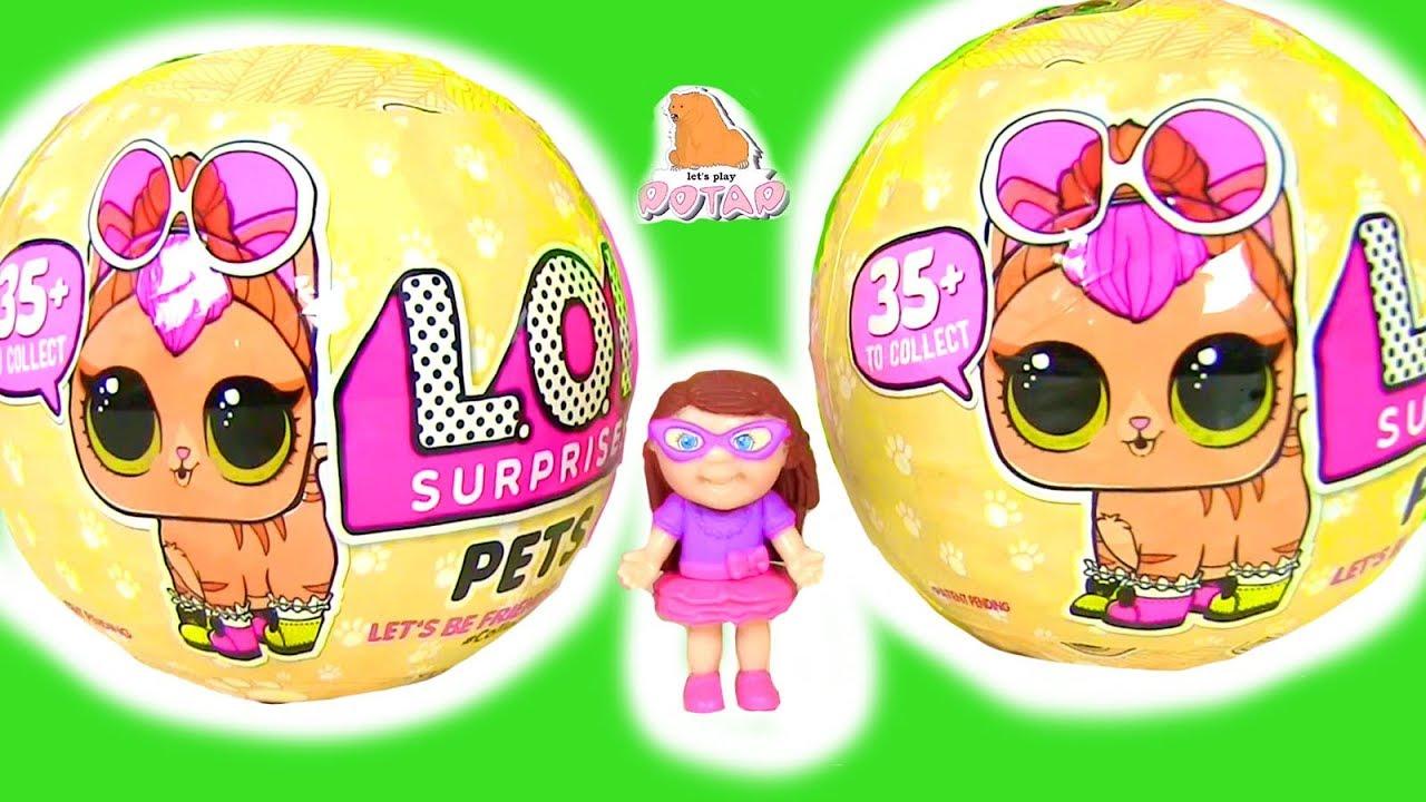 LOL Surprise Dolls ЛОЛ - Шары Сюрпризы с Куклами - Они ПИСАЮТ .