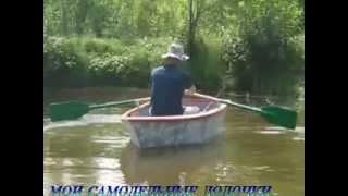 мои самодельные лодки - 2(Самодельные лодки из влагостойкой фанеры., 2014-12-27T12:46:37.000Z)