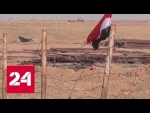 Израиль все еще официально не подтвердил свой авиаудар по Сирии - Россия 24