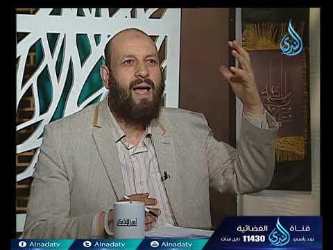 الندى:أهل الذكر 2 | الشيخ سامي السرساوي في ضيافة أحمد نصر 19-2-2018