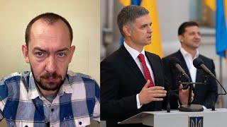 Названі умови нової зустрічі Зеленського і Путіна