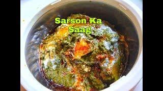 Traditional Sarson ke Saag Ki Recipe Sarson Saag with Makkai ki Roti Simple Recipe