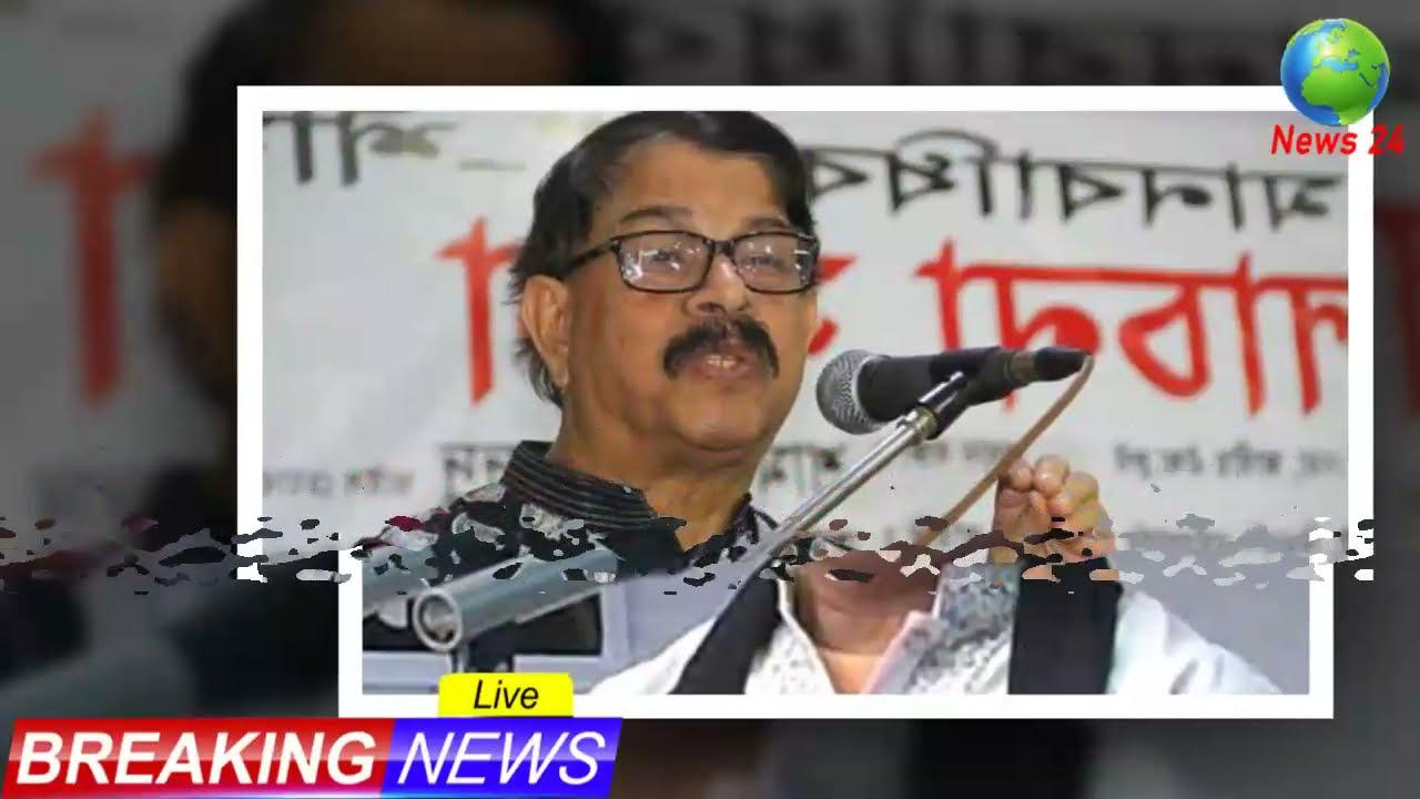 Bangla News 16 September 2021 Bangladesh Latest Today News