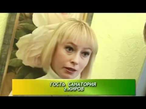 Гости о санатории Нижне Ивкино