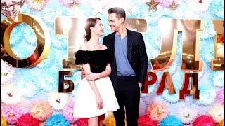 Премьера Отель Белград🔥|Диана Пожарская и Милош Бикович|Прямой эфир 04.03.20|МилДи|ПаДаша|