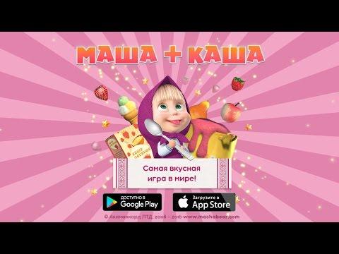 Маша + Каша: игры для девочек кухня и ресторан для Андроид и iOS
