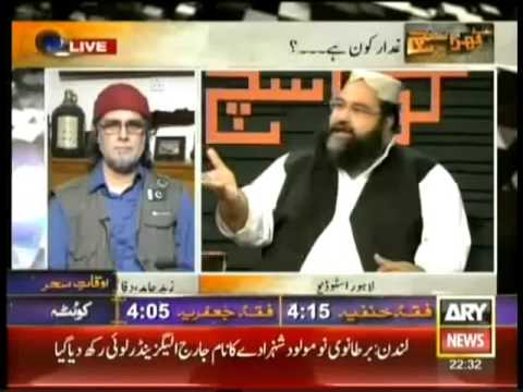 Maulana Tahir Ashrafi Caught drunked see Reality   YouTube 2