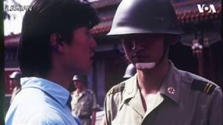 1989年春夏之交 北京城里的呐喊声