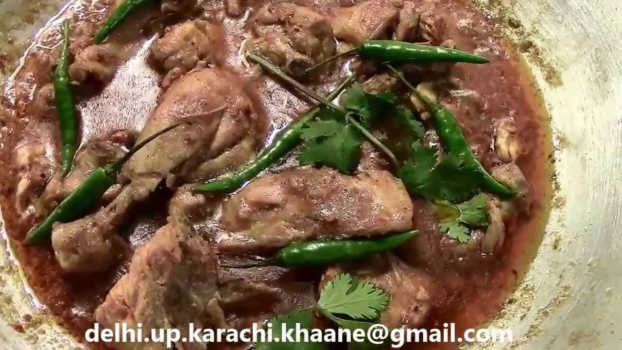 Chicken karahi karachi restaurants style youtube forumfinder Image collections