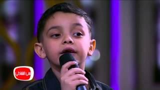 معكم منى الشاذلي - الموهبة احمد السيسي يغني كان في مرة طفل صغير خامة صوت قوية
