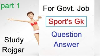 Sports | Gk | Sports Gk | Sports Gk in Hindi | Latest Sports Gk | study Rojgar