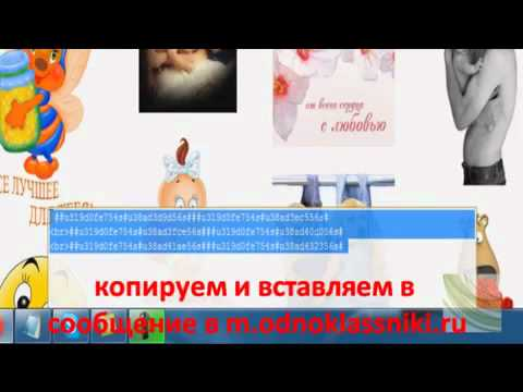 Любавушка Смайлики, анимации, картинки