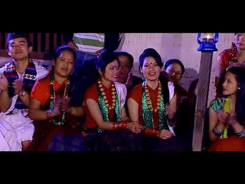 Download Gharma Paral Barima Bansho   Samjhana Lamichhane Magar, Milan Lama, Biru Lama, Kalpana Shreepal