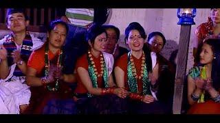 Gharma Paral Barima Bansho | Samjhana Lamichhane Magar, Milan Lama, Biru Lama, Kalpana Shreepal