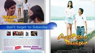 Fiji Film-Chatayi Kahan Bhichayun - Full Movie
