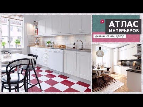 Белая кухня. Сочетание цветов в интерьере и дизайн белой кухни. Идеи